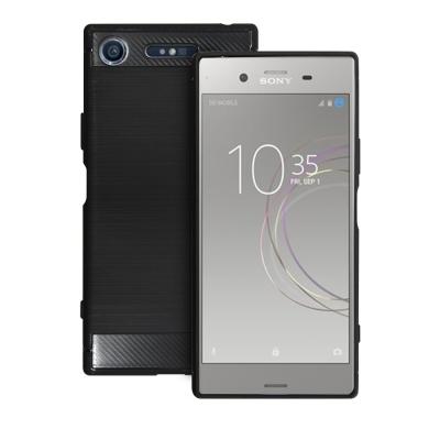 LUCCIDA Sony XZ1 時尚雙料保護殼