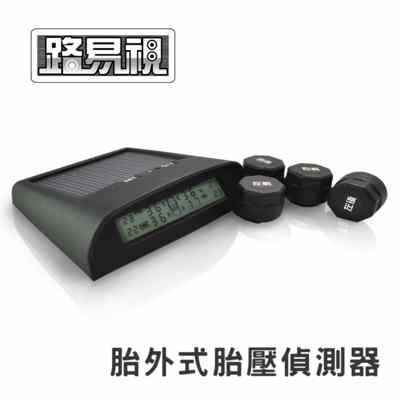 【路易視】SMT-602 胎壓胎溫偵測器(胎外式)