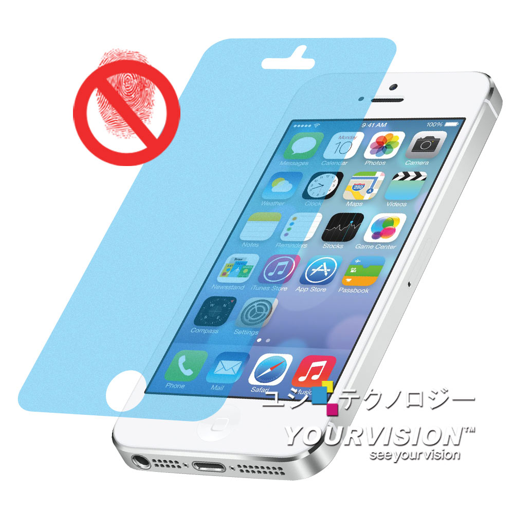 IPHONE 5/5S/SE 一指無紋防眩光抗刮(霧面)螢幕保護貼 螢幕貼(二入)