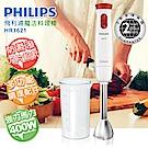 飛利浦 PHILIPS 400W手持式料理魔法棒/調理棒(HR1621)