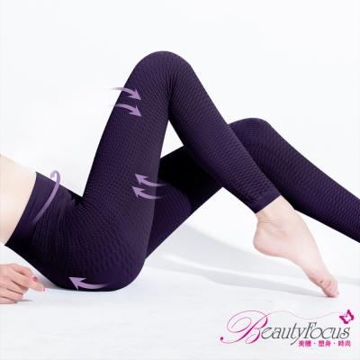 睡眠褲-按摩感保暖睡眠機能褲-深紫-BeautyFocus