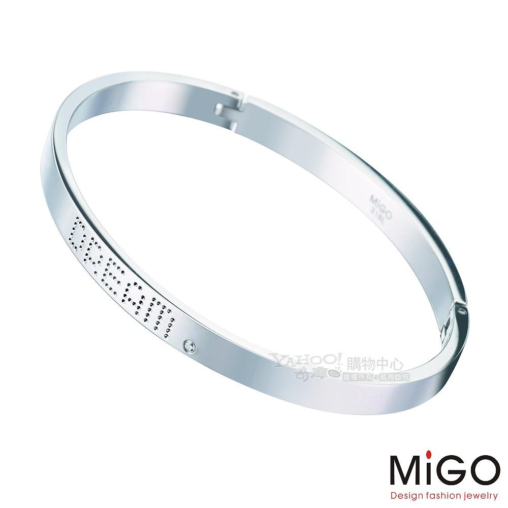 MiGO-DREAM 男手環