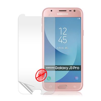 VXTRA Samsung Galaxy J3 Pro (J330) 防眩光霧面...