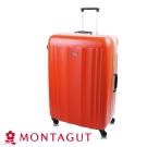 MONTAGUT 夢特嬌-26吋 鋁鎂合金輕量厚質框行李箱-100%PC系列