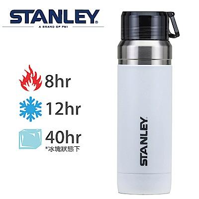 【Stanley】GO 系列提環隨行保溫瓶0.7L-雪花白
