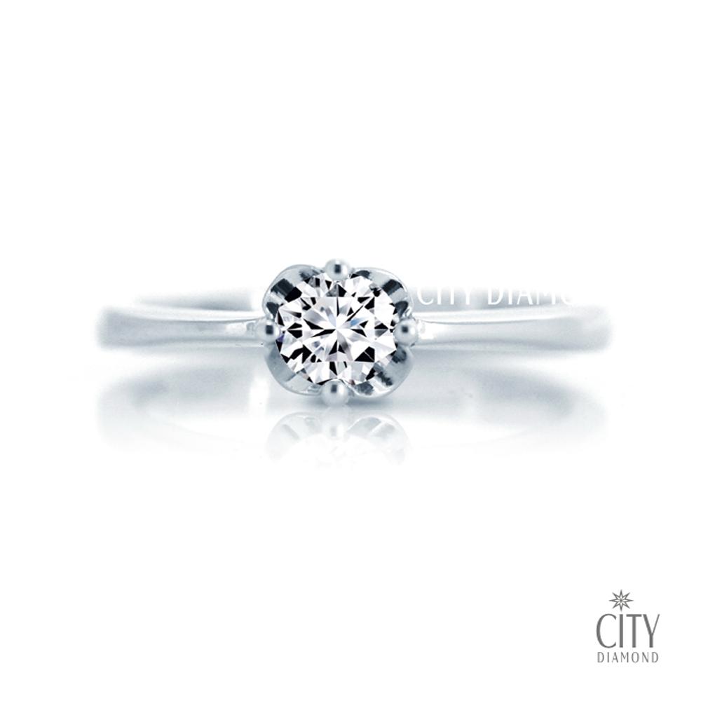 City Diamond『素清孤挺花』35分鑽戒
