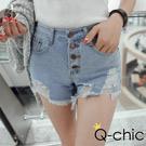 正韓 歐美排釦刷破抽鬚牛仔短褲 (藍色)-Q-chic