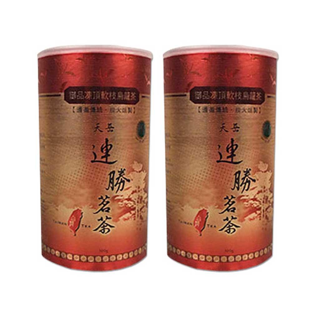 【天岳連勝】御品凍頂軟枝烏龍茶(600g)