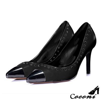 CoConi-歐美奢華-全真皮金屬鐵頭鉚釘尖頭跟鞋