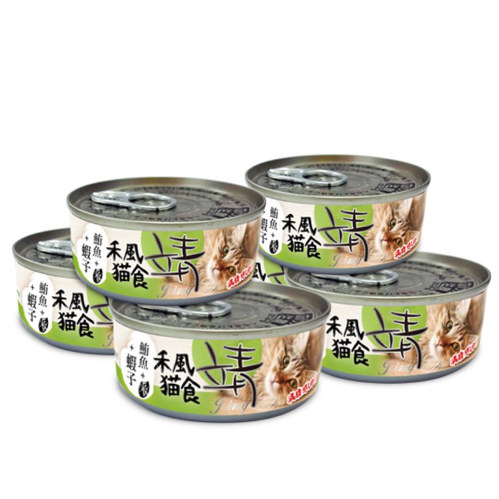 pet story-寵愛物語 靖特級禾風貓罐頭-鮪魚+米+蝦子80G(24罐)