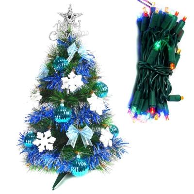 台製2尺(60cm)綠色松針葉聖誕樹(藍白雪花系)+LED50燈彩色綠線