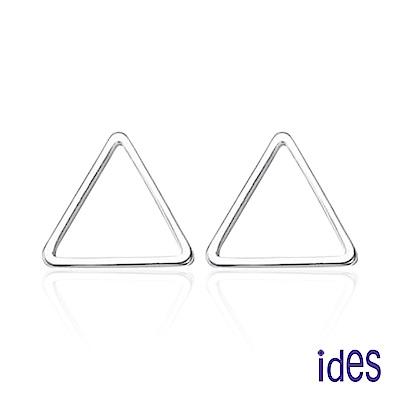 ides愛蒂思 日韓風潮個性時尚925純銀耳環/幾何三角