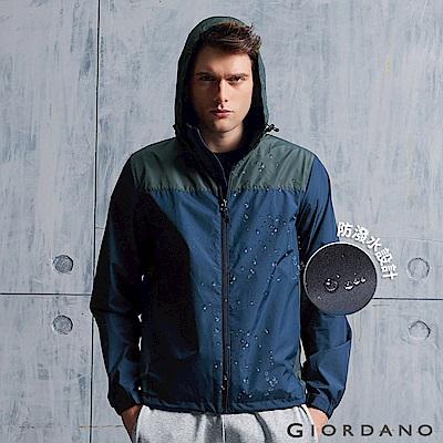 GIORDANO 男裝撞色立領防風防潑水連帽風衣外套 - 73 深寶藍/鋼鐵灰色