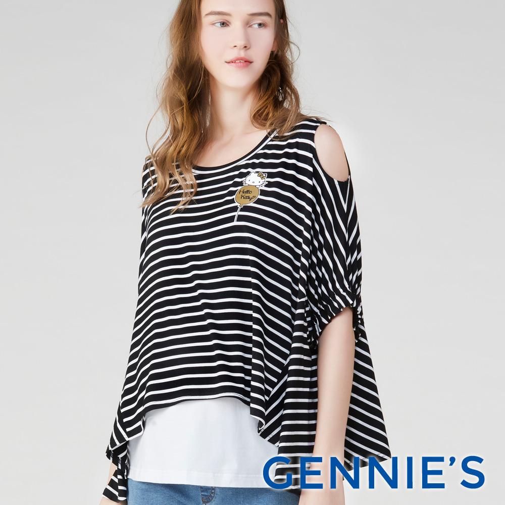 Gennies專櫃-Hello Kitty 假兩件式橫條紋挖肩上衣(KTA45-黑白條)