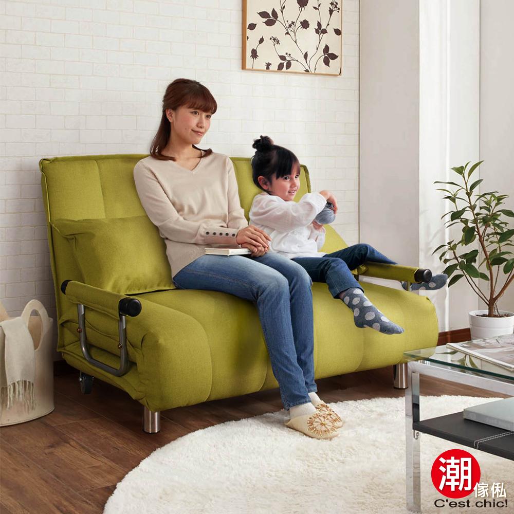 C'est Chic_Herb香草天籟沙發床-幅120cm-Green