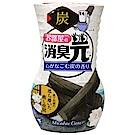 小林製藥 除臭消臭元 黑炭香(400ml)