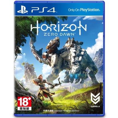 地平線-期待黎明-PS4亞洲中英文合版