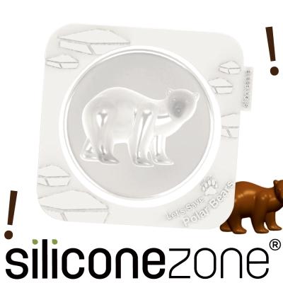 Siliconezone 施理康耐熱北極熊造型小蛋糕模