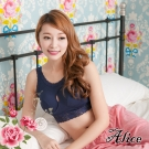 無鋼圈內衣  悠閒生活舒眠內衣(藍) 艾莉絲輕機能系