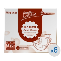 康乃馨 成人紙尿褲M號20片x6包/箱