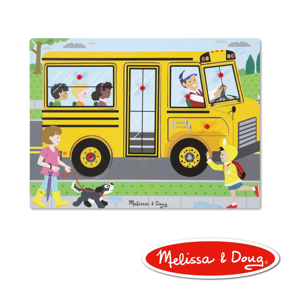美國瑪莉莎 Melissa & Doug 聲音拼圖 - 英文童謠 , 公車輪子轉呀轉