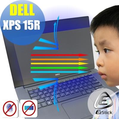 EZstick DELL XPS 15 15R 觸控版 專用 防藍光螢幕貼