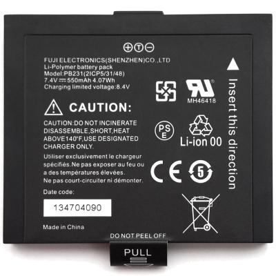 Pringo P231 原廠電池