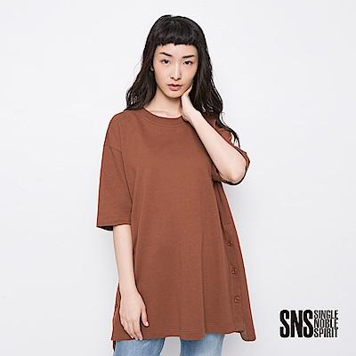 SNS 初夏印象雙排釦開岔長版上衣(3色)
