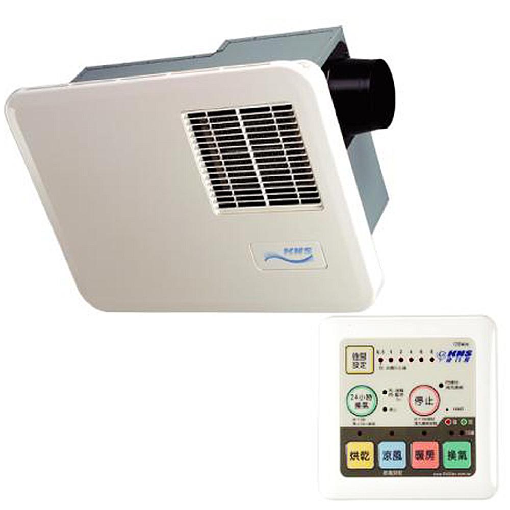 康乃馨 BS-128A浴室暖房乾燥機220V(線控)