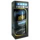 [快]Formula1超級防護頂級棕櫚乳蠟17358 product thumbnail 1