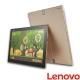 Lenovo-MIIX700-80QL00QWTW