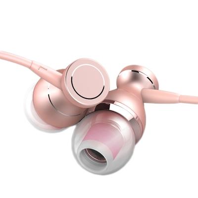 E3金屬磁吸重低音入耳式可通話耳機耳麥