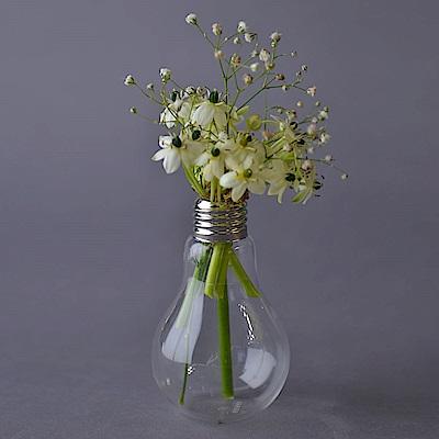 Serax 比利時 燈泡造型花器 小