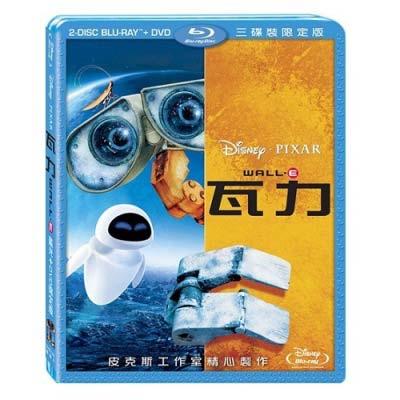 瓦力  Wall-E   ( BD+DVD )  藍光限定版   BD