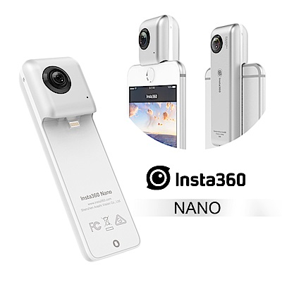 iphone專用INSTA 360 Nano全景攝影機VR相機