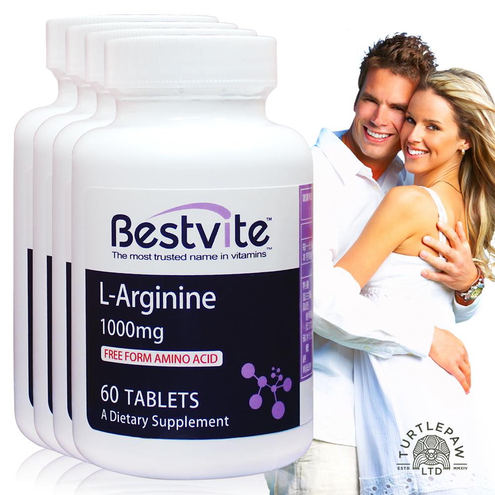 美國BestVite 必賜力左旋精胺酸錠4瓶組 (60錠*4瓶)