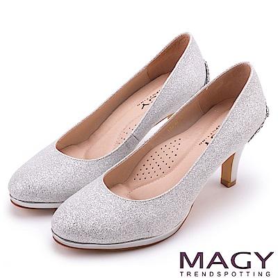 MAGY 夢幻新娘鞋款 特殊造型五金鑽飾高跟鞋-銀色