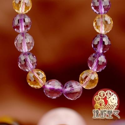 紫氣東來 水晶時尚串珠開光手鍊 臻觀璽世
