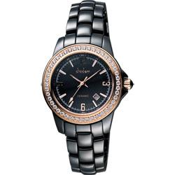 Diadem 黛亞登 菱格紋晶鑽陶瓷腕錶-黑x玫塊金/35mm