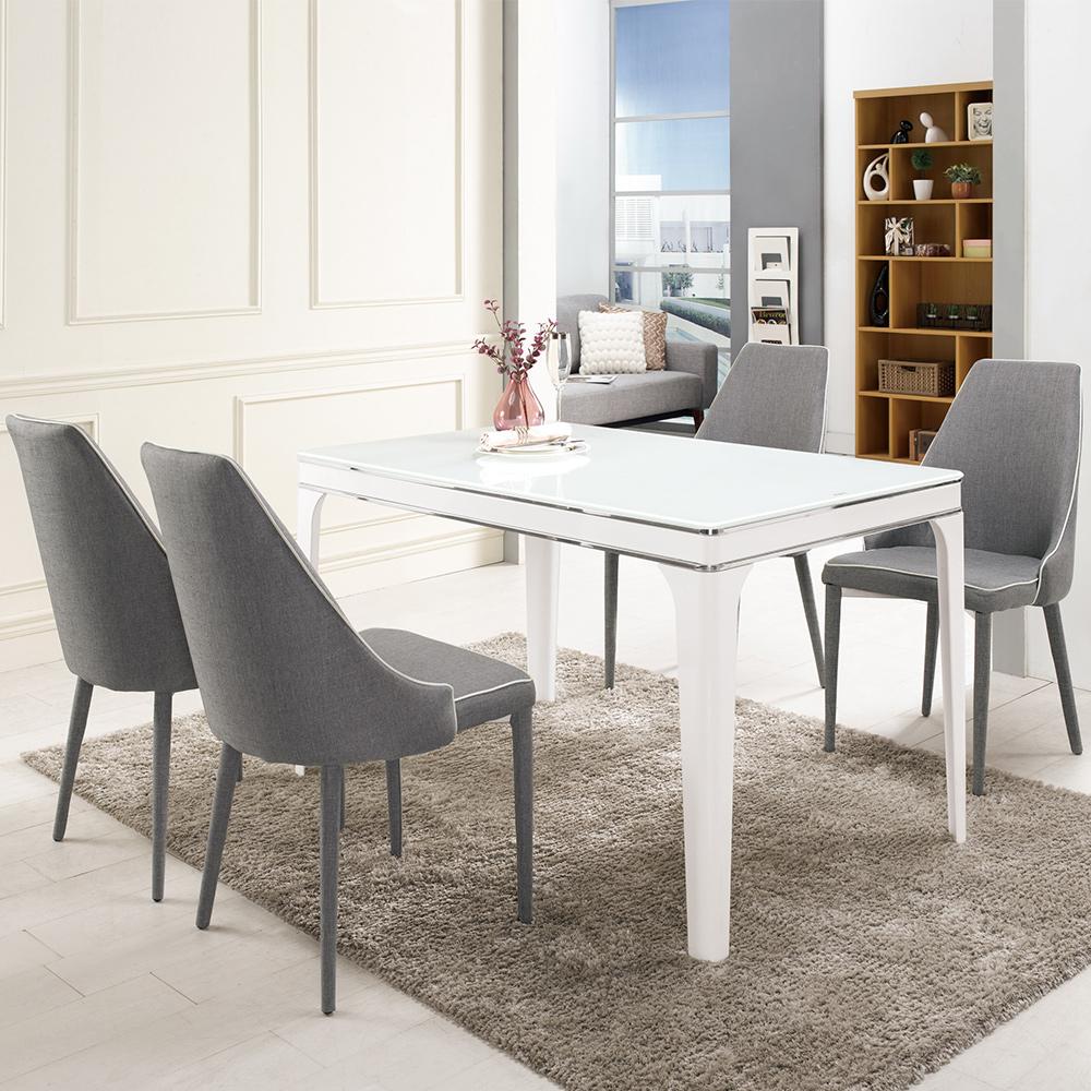 Bernice-諾斯4.3尺簡約玻璃餐桌椅組(一桌四椅)-130x80x76cm