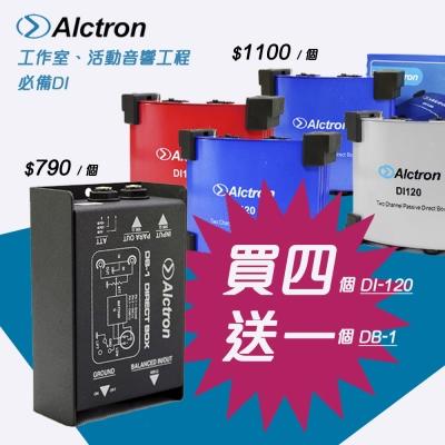 ALCTRON DI-120 新春專案 被動式立體音DI BOX 阻抗器
