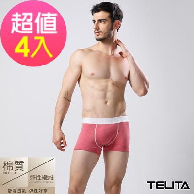 男內褲 素色運動平口褲/四角褲  亞麻紅(超值4件組) TELITA