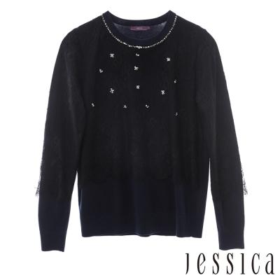 JESSICA-精緻蕾絲珠寶點綴上衣(深藍)