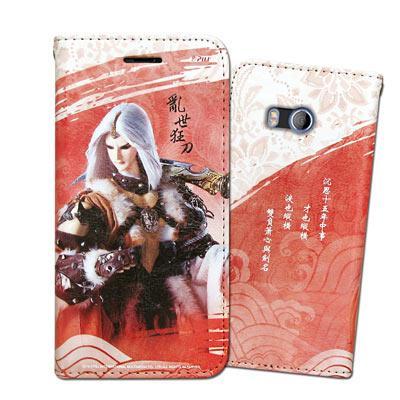 霹靂授權正版 HTC U11 布袋戲彩繪磁力皮套(亂世狂刀)