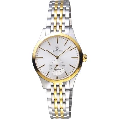 Olympia Star奧林比亞 小秒針女錶-銀x雙色版/28mm