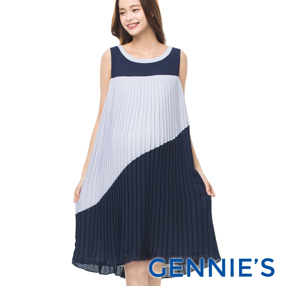 Gennies專櫃-皺褶雪紡飄逸洋裝-(C1B03-藍紫色)-M