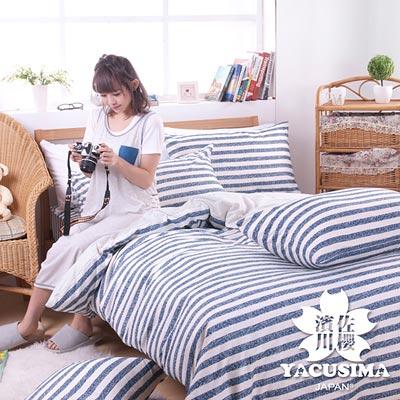 日本濱川佐櫻-慢活.藍 活性無印風加大四件式被套床包組
