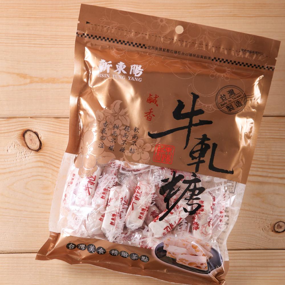 #新東陽 鹹香花生牛軋糖(280g)