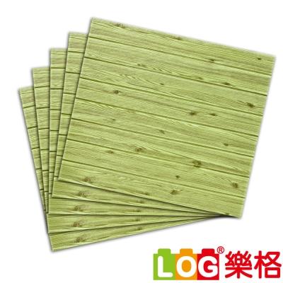 LOG樂格 3D立體木紋 防撞美飾牆貼 -秋香綠 X5入(防撞壁貼/防撞墊)