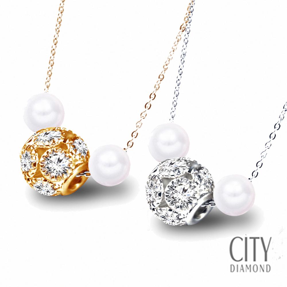City Diamond引雅【東京Yuki系列】天然珍珠米奇造型水鑽項鍊組